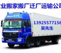 惠州平板车高栏车厢式车冷藏车