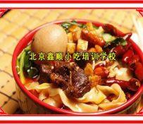 河北板面技术培训北京特色小吃