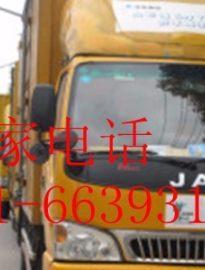 上海到宁德长途货车出租