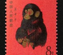 鞍山市哪里回收钱币纸币邮票?