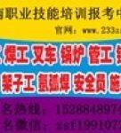 汽车修理工等级分类--云南职业技能培训考试中心