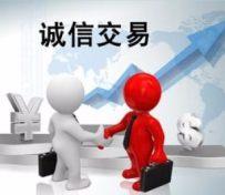 信用管理师培训机构