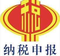 上海代办公司年检