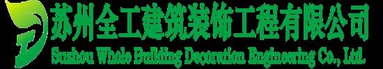 logo (1)_副本.png