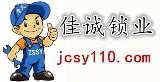 詹氏锁业2_副本.jpg