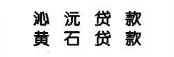 w5ctxw_meitu_1_副本.jpg