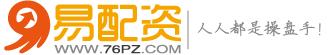 易配资logo.png