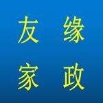 微信图片_20180724112827_副本.png