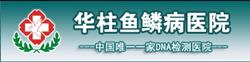 QQ图片20161115085835_副本.png