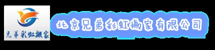 未命名_副本.png