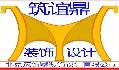 筑谊鼎标志新1020600.jpg